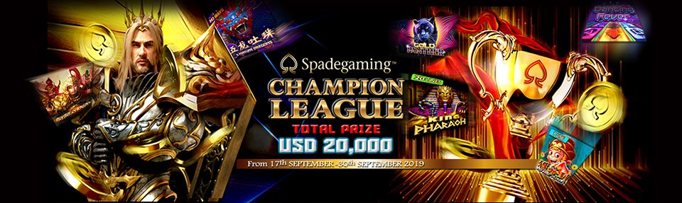 Prize money champions league alchemy