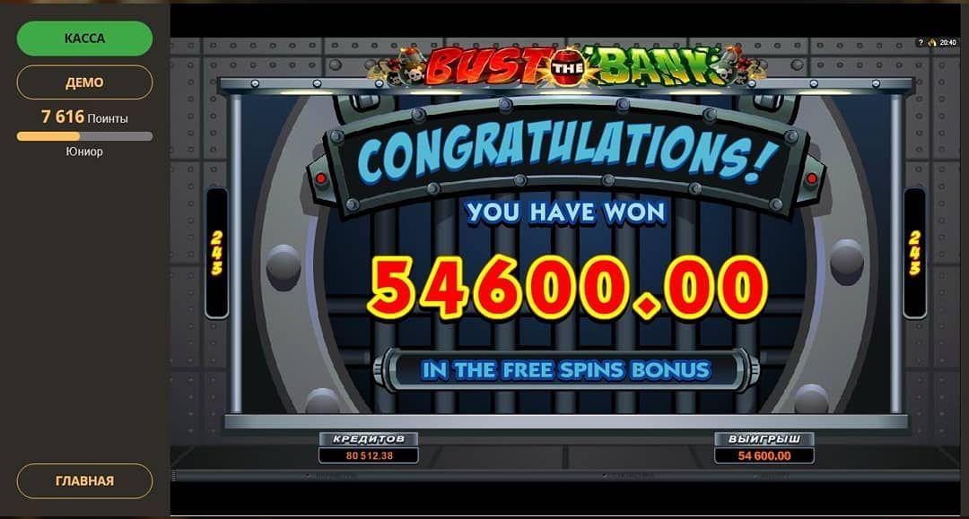 Casino bitcoin 764106
