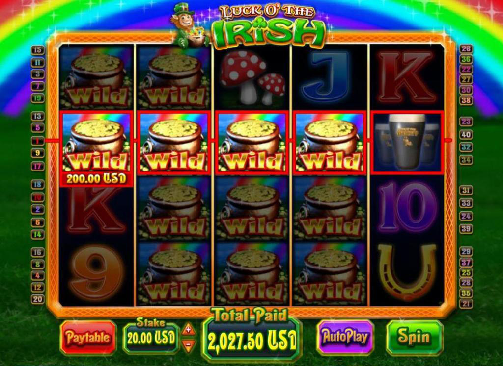 Free spins 378445